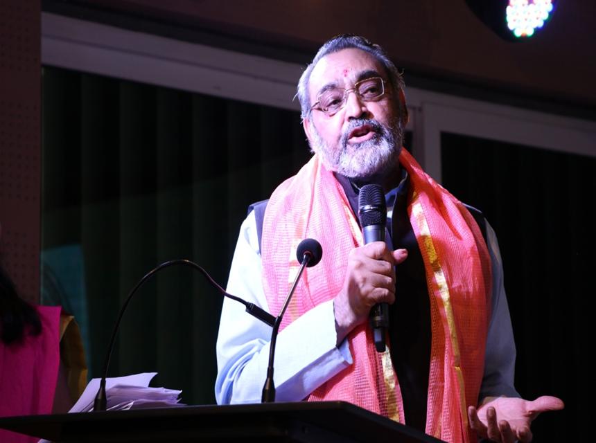 Dev Vaani Parishad mahotsav
